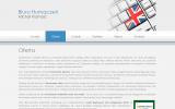 strony internetowe - wygląd podstrony opisowej
