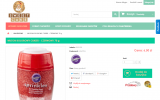 karta produktu sklepu internetowego