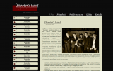 strona internetowa shooters band