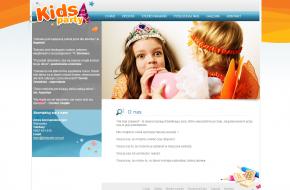 kidsparty www